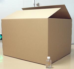 H=H纸箱 可定制