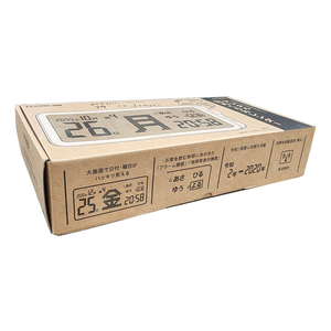 宏亮 纸盒 支持定制