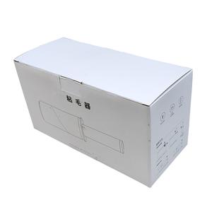 宏亮纸盒5